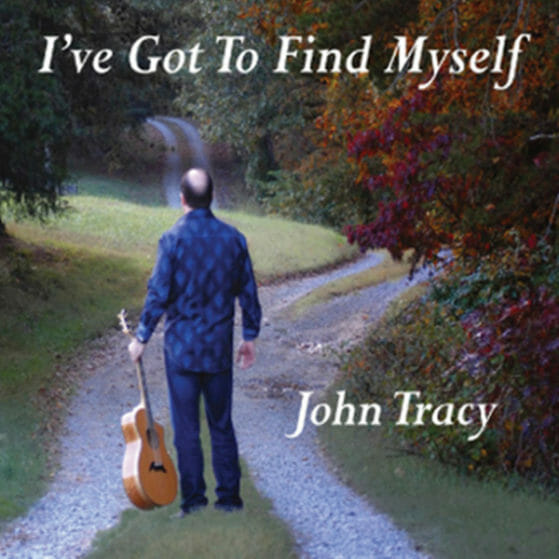 I've Got Find Myself album cover